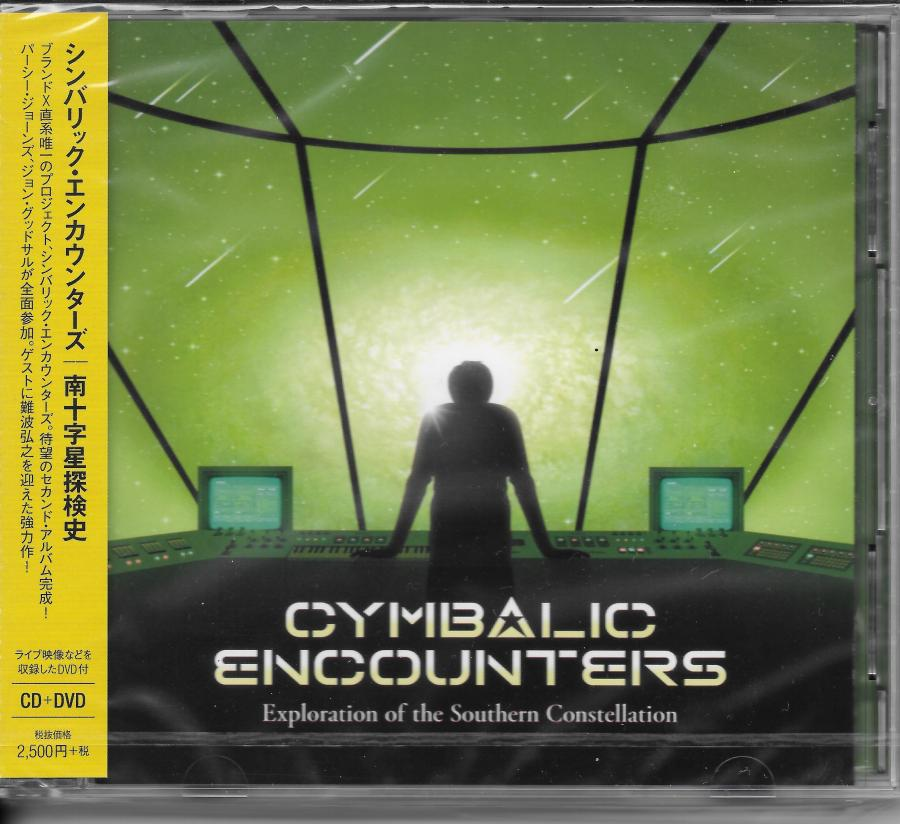 Cymbalic Encounters - EOTSC - cover